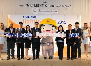 Thailand Light Fair 2015