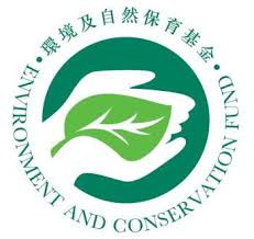 Environment and Conservation Fund