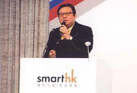 SmartHK Nanjing 2014