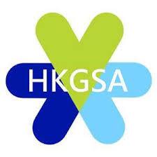 HKGSA Seminar on New Energy, 2016
