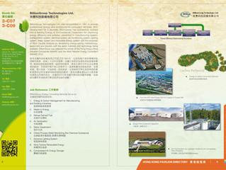 Eco Expo Asia 2015