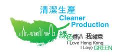 Hong Kong Cleaner Production Partnership Programme