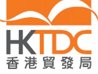 Vote of thanks to HKTDC