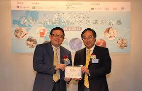 ISO 50001 Energy Management System Seminar 1