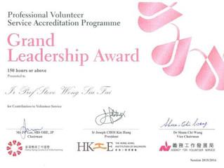 The Grand Leadership Award
