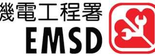 EMSD seminars (June 2017)