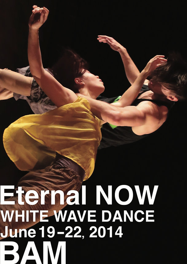 Eternal NOW by WHITE WAVE DANCE (Front).