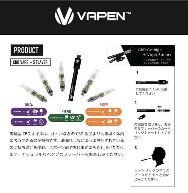 VAPEN_edited_edited.png