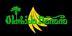 奥飛騨ファームのバナナロゴ。オシャレでクールなバナナにデザイン
