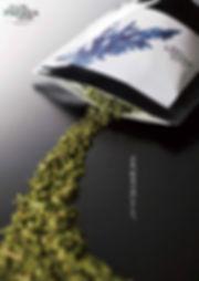 飛騨産パパイヤ茶のポスター