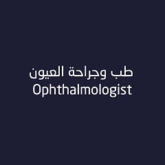 ophthalmologist.png