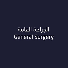 General Surgery.png