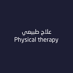 Physical therapy.png