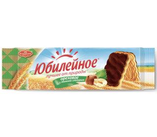 Печенье Юбилейное Ореховое с темной глазурью 116 Гр