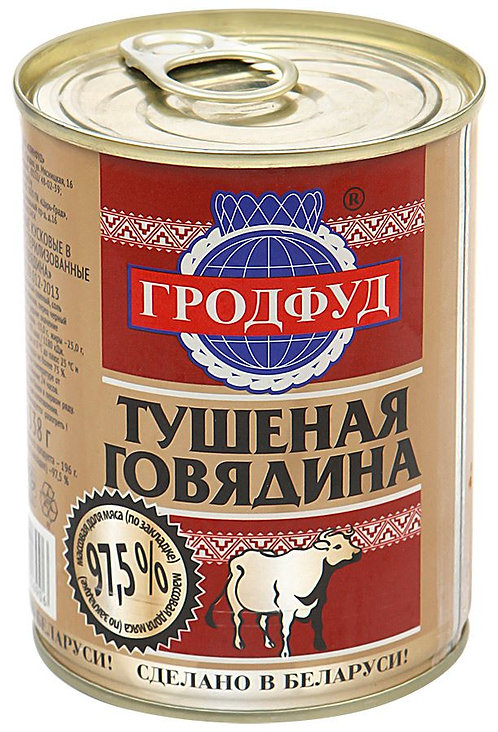 Говядина тушеная Гродфуд Беларусь 338 Гр
