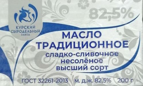 Масло сливочное 82.5% традиционное Курский сыродельный завод 200 Гр