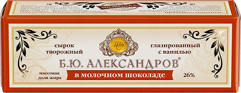 Глазированный сырок Б.Ю. Александров 26 % 50 Гр