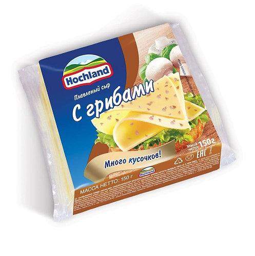 Сыр плавленный ломтики Hochland с грибами 150 Гр