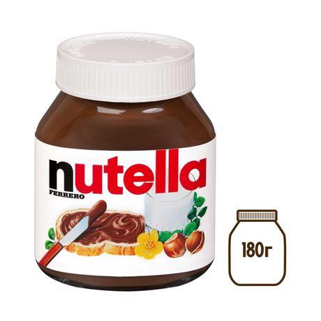 Шоколадная паста Nutella 180 Гр