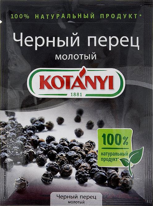 Перец черный молотый KOTANYI 20 Гр