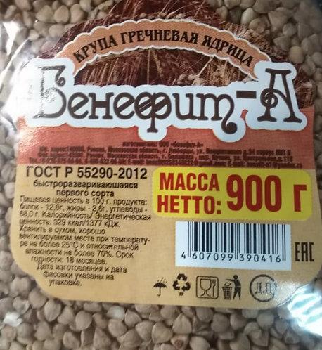 Крупа гречневая Бенефит-А 900 Гр