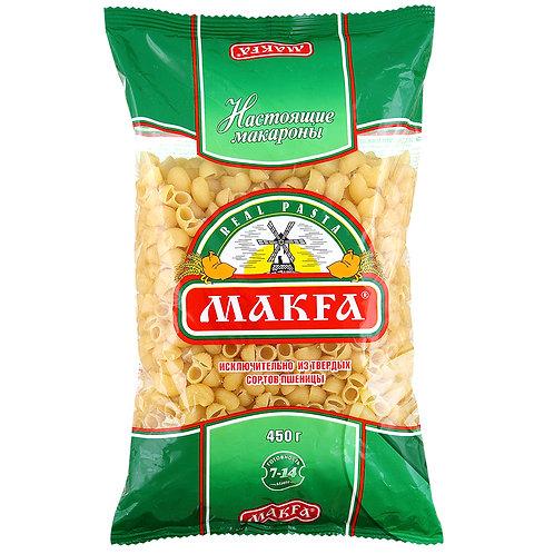 Макароны ракушки Makfa 450 Гр
