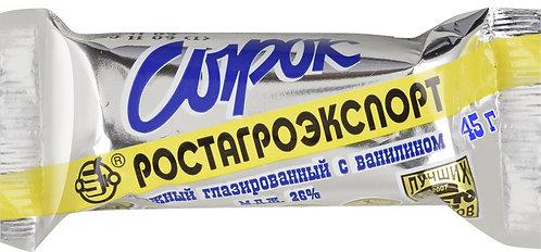 Глазированный сырок РОСТАГРОЭКСПОРТ 20 % 45 Гр