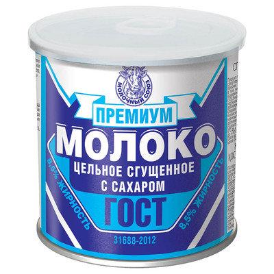 Молоко сгущенное ГОСТ Молочный союз 380 Гр