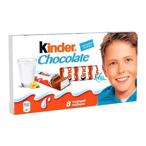 Шоколадки Киндер 8 штук
