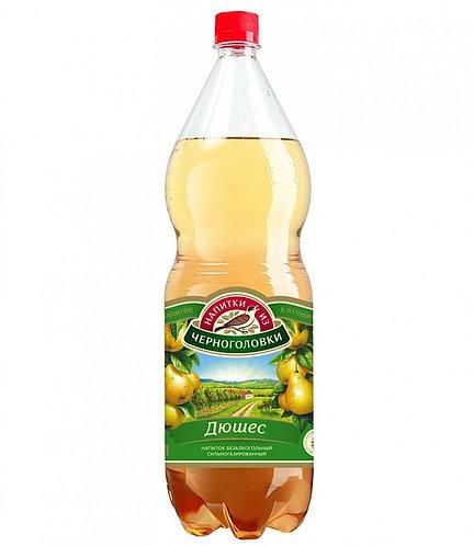 Дюшес Напитки из Черноголовки 2 л