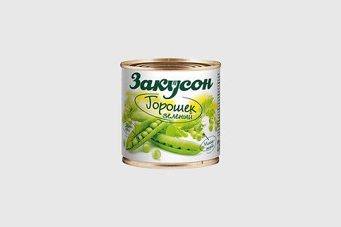 Горошек зеленый Закусон ГОСТ 425 Гр
