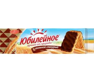 Печенье Юбилейное с темной глазурью 116 Гр
