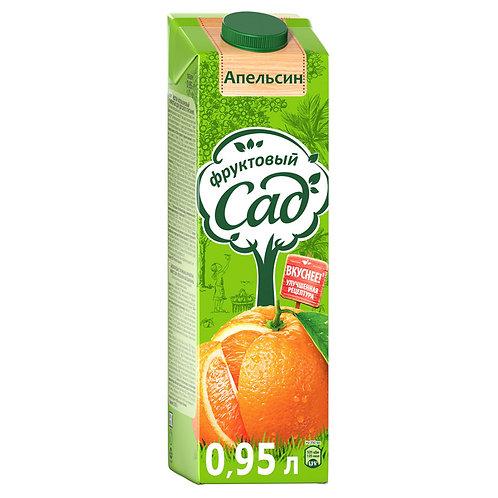 Сок Фруктовый Сад апельсин 0.95 л