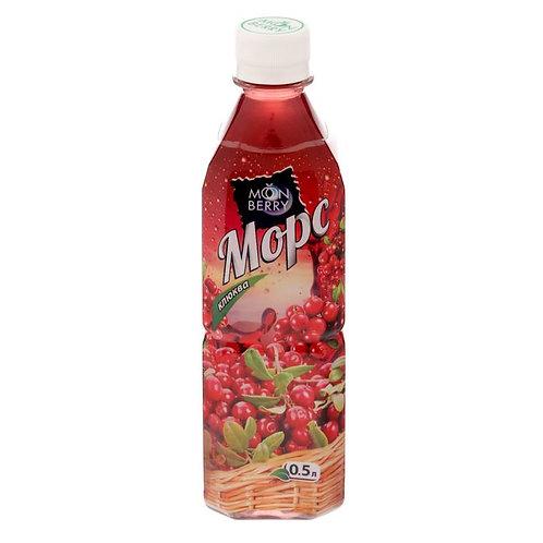 Морс Moon berry клюква 0.5