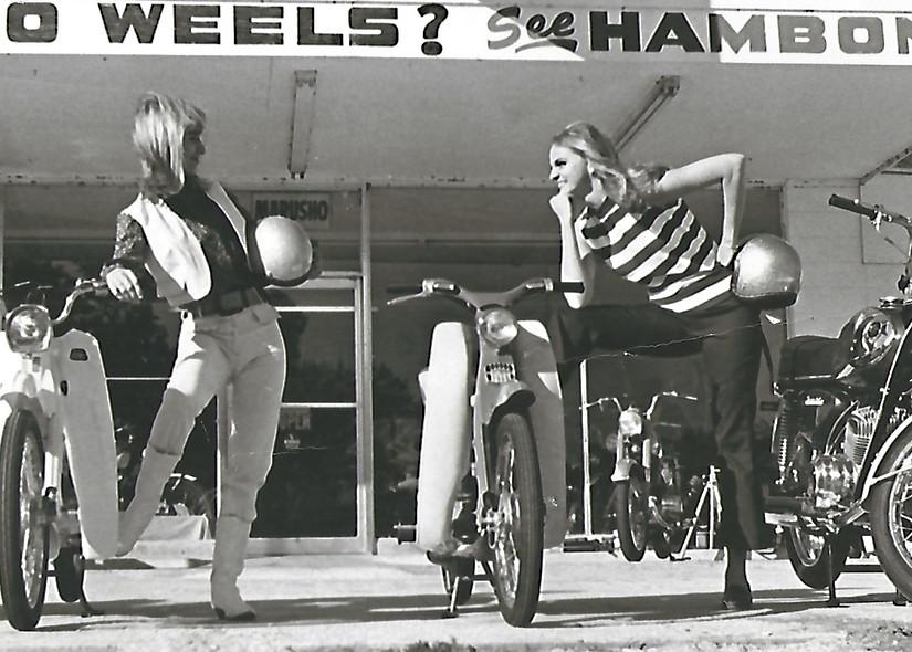 Harley Davidson add.jpg