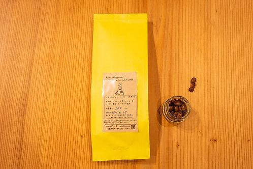 pieceコーヒー 100g ミャンマー浅煎り