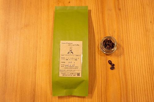pieceコーヒー 100g ミャンマー深煎り