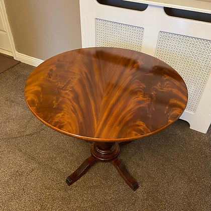Solid mahogany flamed centre piece table (C)