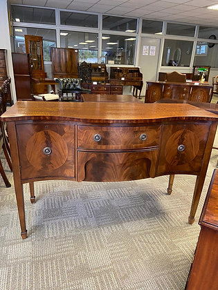 Georgian style mahogany sideboard