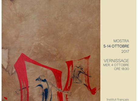 INSTITUT FRANCAIS à ROME /ROME ART WEEK