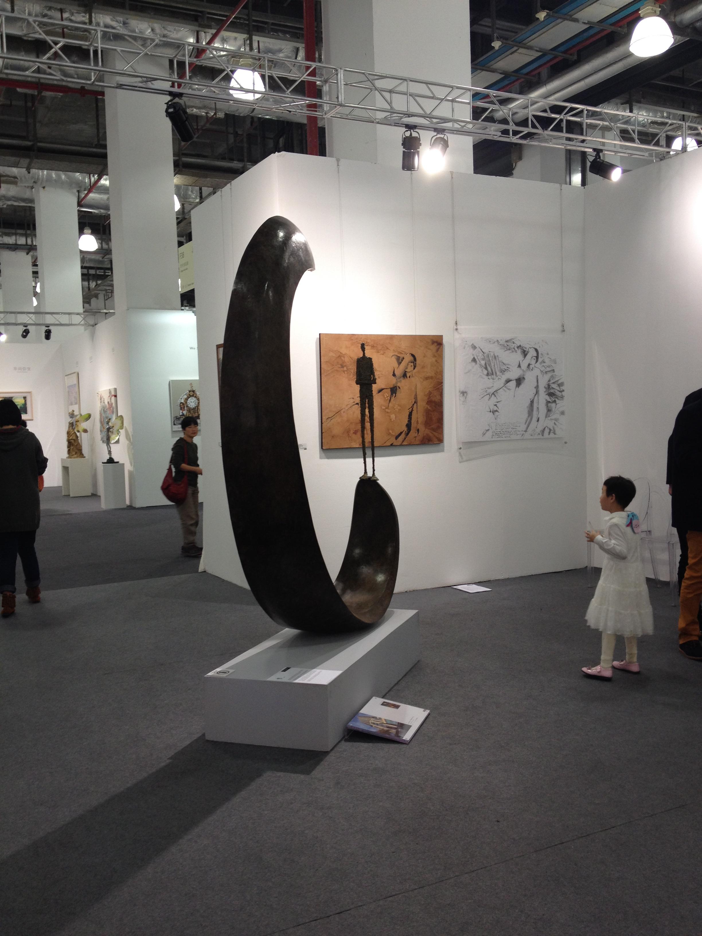Shanghai Art Fair 2013