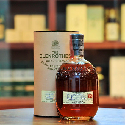 Glenrothes 16 with Name Engraving