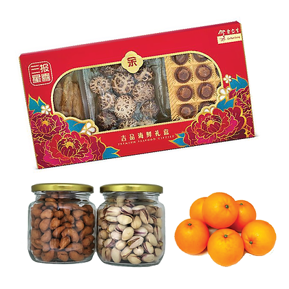 Triple Prosperity Seafood Gift Set