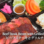 Pineapple Steak House In-Store Video