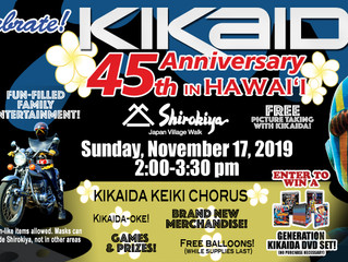 """Kikaida in Hawaii 45th Anniversary Event"" at Shirokiya Ala Moana Center"