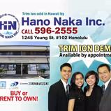 HanoNaka, Trim Ion-English