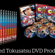 Generation Kikaida DVDs
