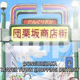 "TV Asahi (Japan) ""Gokyodai Monogatari"" with English Subtitles"