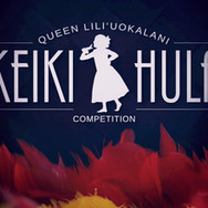 Keiki Hula DVD