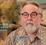 Mid Pacific Institute Video with Chinese subtitles